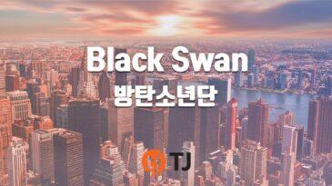 black swan bts