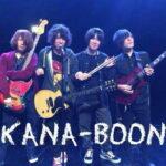 Kana Boon