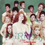 Miriam Cruz y Las Chicas